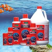 AZOO 水質安定劑 250ml