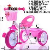 兒童三輪車傲童寶寶嬰兒手推車幼兒腳踏車1-3-5歲兒童三輪車小孩童車自行車2XW(七夕禮物)