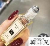 精油瓶 滾珠瓶空瓶高端便攜香水走珠瓶精華液涂抹瓶10ml精油按摩小分裝瓶 韓菲兒