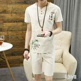 大碼棉麻兩件式套裝 時尚潮流中國風上衣 短袖t恤 短褲男裝 CJ4103『易購3c館』