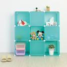 【ikloo】9格9門收納櫃-12吋收納櫃/整理收納組合櫃