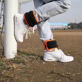 學生跑步訓練沙包男女運動沙袋綁腿隱形負重綁手健身裝備可調公斤 【PINKQ】
