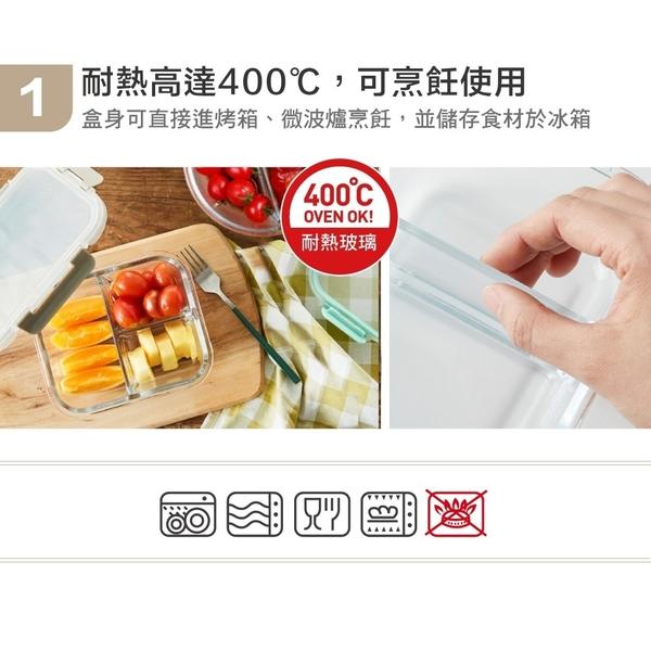 樂扣樂扣三分隔保鮮盒耐熱玻璃保鮮盒800ml正方形分格保鮮盒