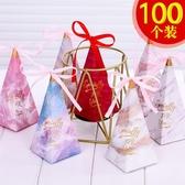 思澤創意鐵塔糖盒結婚喜糖盒子禮盒裝婚慶用品婚禮糖袋喜糖包裝盒 夢幻衣都