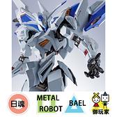 預購12月 日魂 Metal Robot魂 鐵血孤兒 主魔鋼彈 GUNDAM BAEL 鋼彈 巴力