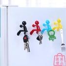 掛鉤置物收納架小人磁鐵鑰匙磁性無痕冰箱貼磁貼【匯美優品】