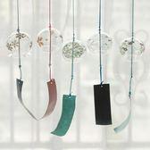 日本日式玻璃櫻花風鈴創意家居臥室掛件和風掛飾門飾女生生日禮物【七夕全館88折】
