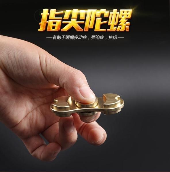 7七號推薦手指指尖陀螺美國爆款HandSpinner指間陀螺T 免運