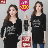 【五折價$320】糖罐子韓品‧刺繡草寫英字側口袋長版上衣→現貨(M/L)【E52413】