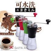 【99購物85折】手搖咖啡磨豆機 手動