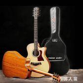 吉他包海綿加厚雙肩背包黑色40寸41寸吉他防水琴包通用吉它袋 zm4996『男人範』TW