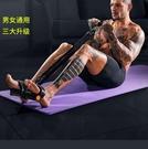 拉力器 腳蹬拉力器健身瘦肚子男瑜伽器材普拉提家用女減肥腳踏拉繩TW【快速出貨八折鉅惠】