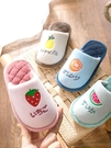 秋冬季兒童拖鞋室內男女童卡通地板拖寶寶可愛家居保暖親子棉拖鞋 交換禮物