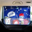 汽車遮陽擋車上的轎車駕駛室吸盤後窗窗簾窗戶隔熱防曬布簾子伸縮