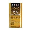 日本 海通寧脂軟膠囊90顆/瓶 納豆萃取 紅麴 紅花籽油 日本長壽之道 具實體店面