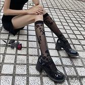 小腿襪黑絲蕾絲性感潮襪子女絲襪中筒襪白色長筒jk【毒家貨源】