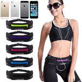 運動腰包 跑步腰包男士運動包女健身手機包腰帶多功能裝備小戶外隱形高彈力