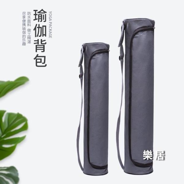 瑜伽包 收納袋裝瑜伽墊的袋子套罩便攜長型背包帆布防水背袋通用JY
