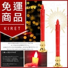 輕量型安全LED紅蠟燭燈2入 佛堂 掃墓 普渡 開工拜拜 防風 贈電池6入 Kiret 仿真 節能 環保 免點火