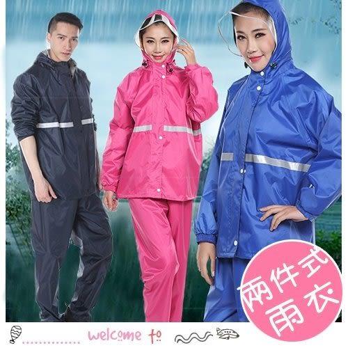 加厚雙層成人兩件式雨衣雨褲