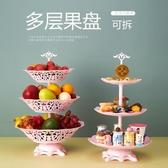 過年三層果盤可拆客廳水果盤家用糖果盒歐式結婚干果盤新年水果籃LXY5544 【野之旅】