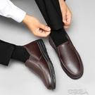 皮鞋 冬季棉鞋男士皮鞋保暖商務休閑鞋加絨加厚中老年爸爸鞋防滑男鞋子  布衣潮人