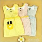 女童圍裙寶寶反穿衣兒童罩衣無袖防水男童吃飯衣大碼春夏1-3歲 夏季新品