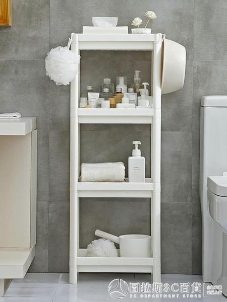 浴室置物架 衛生間置物架落地廁所洗手間盆架塑料臉盆儲物收納架子浴室收納架 安雅家居