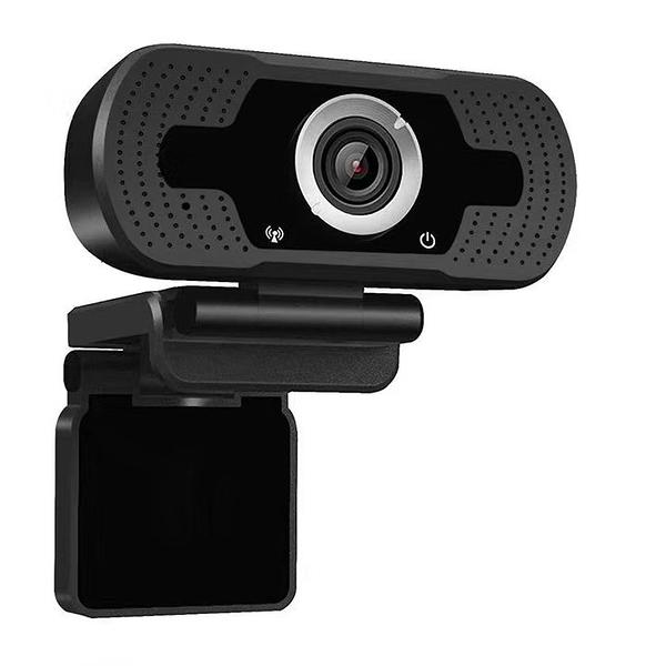 視訊攝影機臺式電腦高清網路攝像頭USB直播網課電腦攝像頭1080P視訊會議通話【快速出貨】