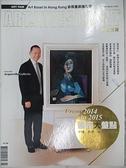 【書寶二手書T9/雜誌期刊_DX1】典藏投資_89期_藝市大盤點