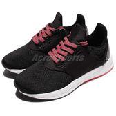 adidas 慢跑鞋 Falcon Elite 5 W 黑 紅 白底 基本款 休閒 路跑 運動鞋 女鞋【PUMP306】 BB4406