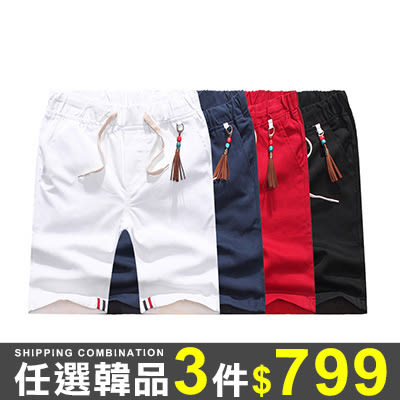 任選3件799短褲民俗風素面布標流蘇串珠抽繩休閒褲短褲【01G1821】