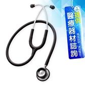 來而康 經濟型 Spirit 精國聽診器 CK-601DPF雙面聽診器