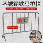 不銹鋼鐵馬護欄活動圍欄商場超市隔離欄道路地鐵排隊安全防護欄 5個裝 城市科技DF