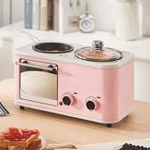 烤箱 多功能早餐機家用四合一多士爐烤吐司面包小型三明治機電烤箱