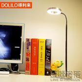 得利來護眼檯燈LED學生學習燈工作臥室5瓦調光調色床頭燈環形檯燈