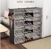 簡易鞋櫃經濟型防塵多層組裝