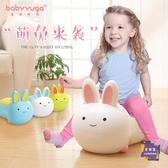 便盆 加大號萌兔兒童坐便器女寶寶座便器兒童小孩小馬桶 嬰幼兒男便盆T 4色 交換禮物