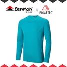 【EasyMain 男 高效能快乾保暖T恤《湖水藍》】TE18079-57/保暖上衣/保暖衣/中層衣/透氣保暖/登山