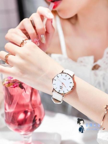 時尚女錶 防水超薄皮帶2019年新款手錶女INS風學生韓版時尚氣質石英女錶潮 多色