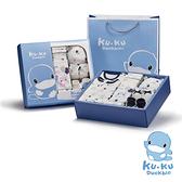 KUKU酷咕鴨夢想氣球包巾豪華禮盒-16件組
