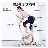 銀月動感單車家用健身車自行車運動小型器材室內超靜音 1995生活雜貨