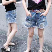 女童牛仔短褲 新款夏季兒童裝女孩時尚破洞薄款夏裝韓版褲子潮  聖誕節下殺