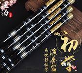 初學成人入門零基礎苦竹笛子學生兒童橫笛專業精制 樂器培訓笛xw 全館免運