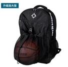 球包準者籃球包多功能訓練雙肩背包大容量運動包學生書包抽繩籃球兜袋 小山好物
