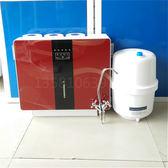 自動反沖洗75G純水機雙出水凈水器壁掛式反滲透400加侖RO膜直飲機 igo 全館免運