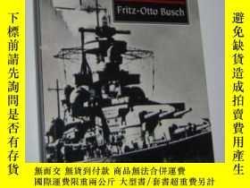 二手書博民逛書店The罕見Drama of Scharnhorst (Wordsworth Military Library)-沙