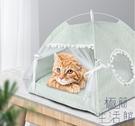 寵物窩四季貓房子封閉式寵物床四季通用狗窩【極簡生活】