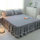 售完即止-韓版全棉色織水洗棉單件床裙棉質床罩蕾絲花邊床圍床套jy9-21(庫存清出T)