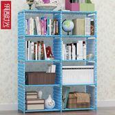 書架 樂活時光簡易書架學生組裝書櫃多功能置物架組合加固儲物收納櫃【韓國時尚週】